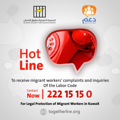 Hotline to Respond to Complaints and Inquiries of Migrant Workers in Kuwait