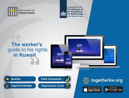For the first time in the Gulf States: ​​An electronic platform to educate migrant workers in Kuwait