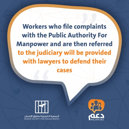 Providing Lawyers to Defend Workers' Cases in Kuwait
