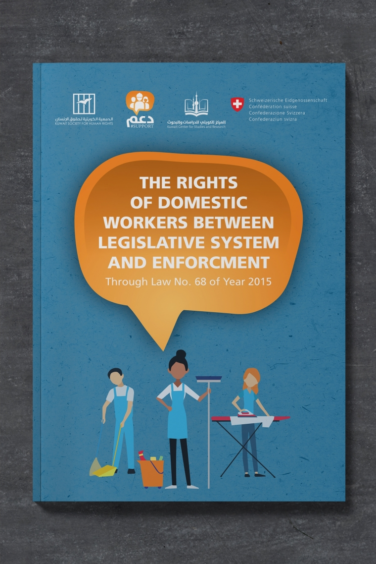 92% of the employers are holding the domestic workers Passports and documents