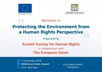Workshop on How to Protect the environment, from Human Rights Perspective