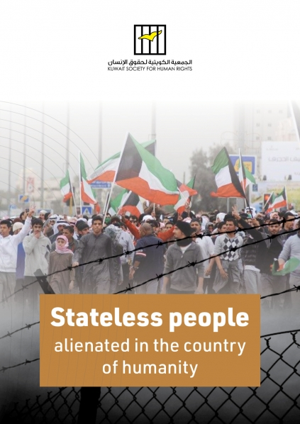 Stateless people: alienated in the country of humanity
